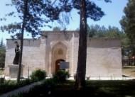 Atabey Ertokuş Medresesi