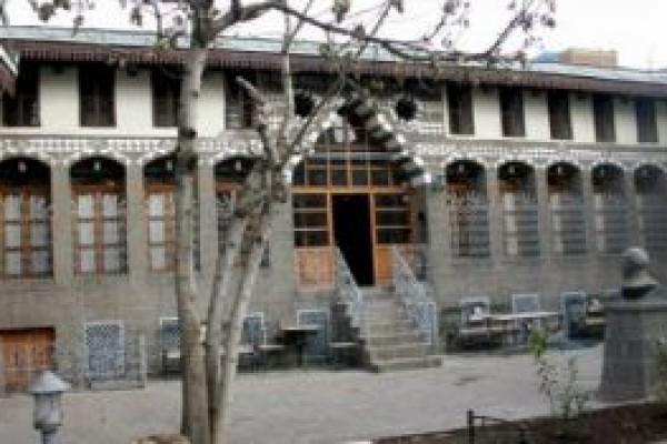 Diyarbak�r M�zesi