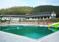 Kazdağı Thermal Resort & Spa