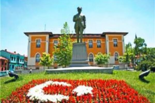 Cumhuriyet Tarihi M�zesi