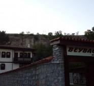 Beyba�� Konak