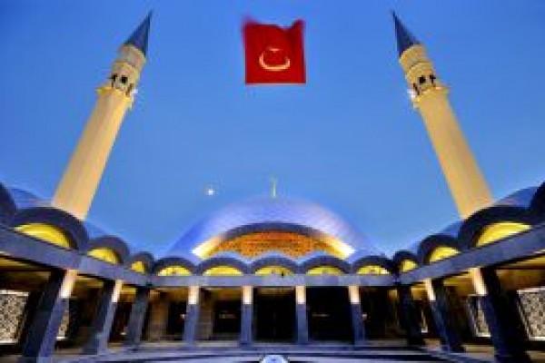 �akirin Camii