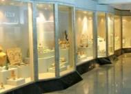 Tarsus Müzesi