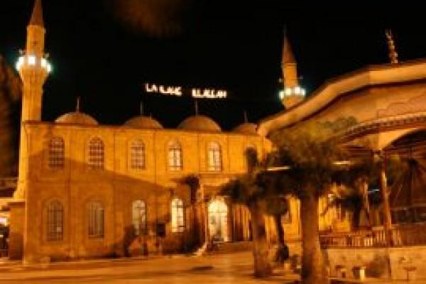 �orum Ulu Camii