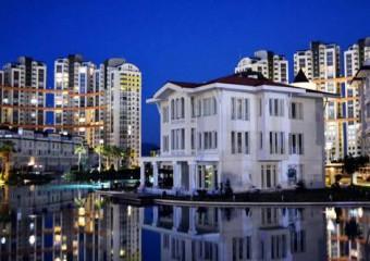 Dream of Holiday Bursa