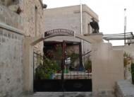 Dalina Hotel
