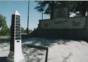 Anıtkaya Şehitliği