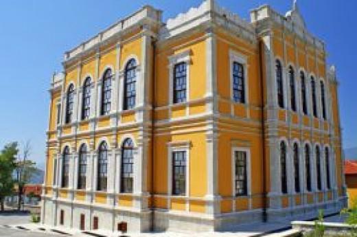 Safranbolu Kent Tarihi M�zesi