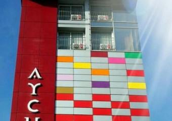 Aycha Boutique Hotel