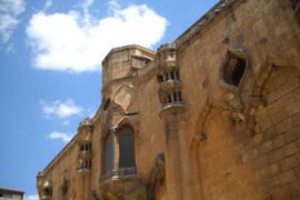 Fırfırlı Camii