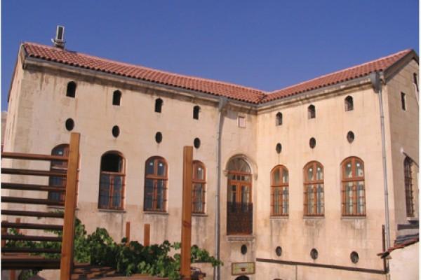 Rahmibey Konağı Butik Otel