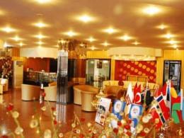 At��kan Hotel