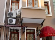 �irin House