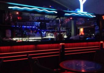 Fıstık Bar Manavgat