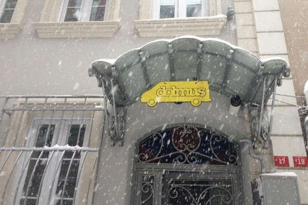 Dolmu� Hotel