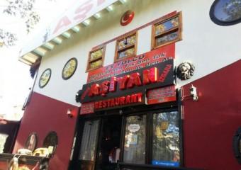 A�iyan Restaurant