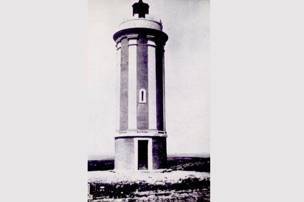 Hamidiye Su Terazisi
