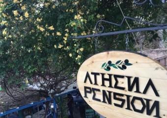 Athena Pansiyon Şirince