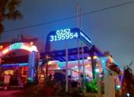 Blue Pearl Apart Hotel