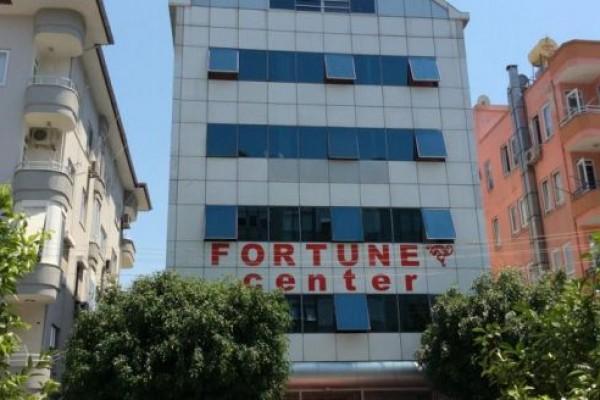 Fortune Center Hotel