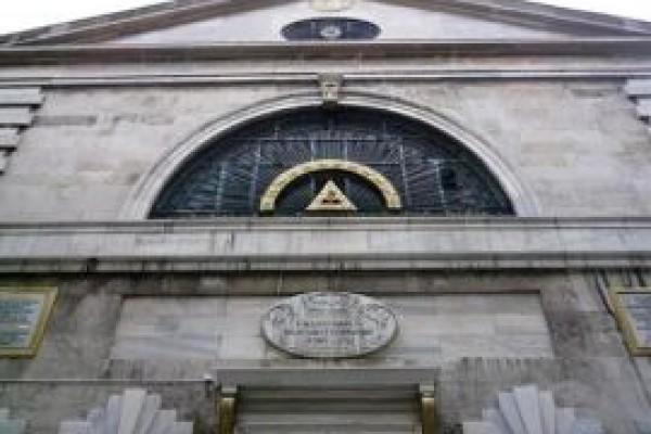 �� Horan Ermeni Kilisesi