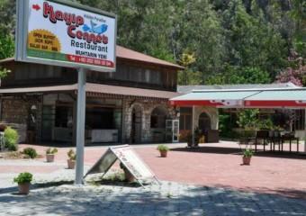 Kay�p Cennet Restaurant