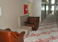 �irin Otel Elaz��