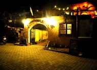 Sunset Cave Hotel