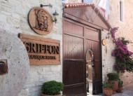 Griffon Hotel
