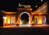 Sakura Cave Hotel