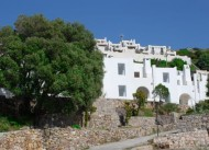 Vega Aparts & Residences