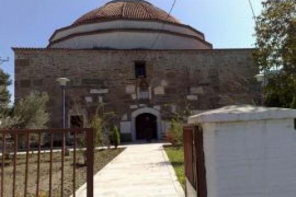 Ahmet Gazi Camii