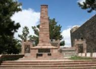 Aziziye Tabyası