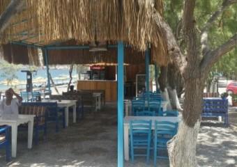 Ovabükü Aylin Restaurant