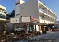 Didim Bar�� Otel