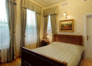 Darussaade �stanbul Hotel