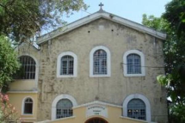 Surp Santuht Ermeni Kilisesi