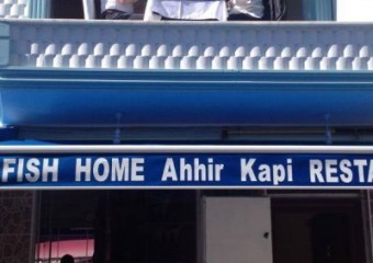 Fish Home Ahhir Kap�