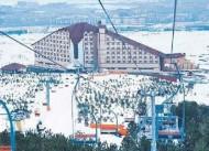 Polat Renaissance Resort Erzurum