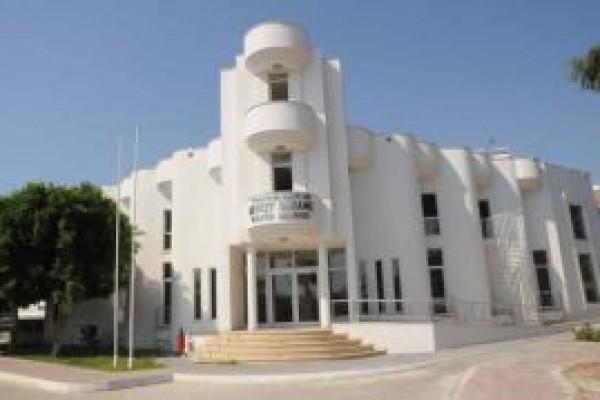 �evket Sabanc� K�lt�r Merkezi