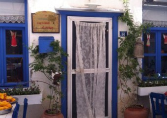 Asma Yaprağı