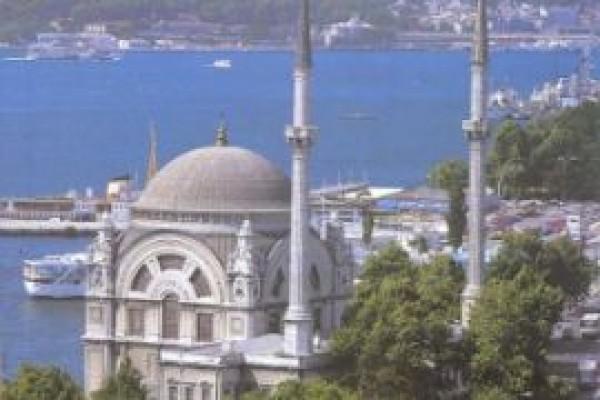 Dolmabah�e Camii