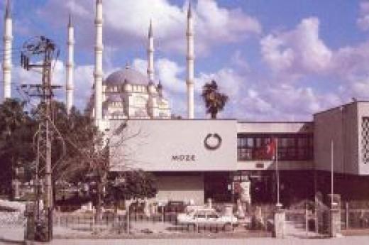 Adana Etnografya M�zesi