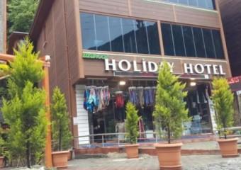 Holiday Hotel Uzungöl