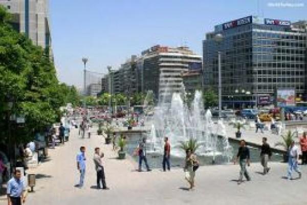 K�z�lay Meydan�