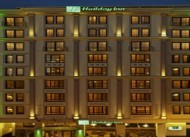 Holiday Inn �stanbul �i�li