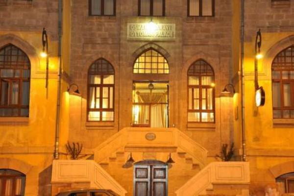Osmanlı Sarayı Otel