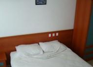 Star Apart Otel
