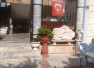 Hotel Kano