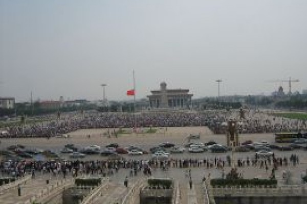 Tiananmen Meydan�